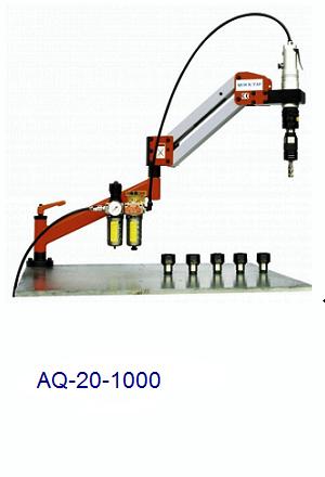 Bán máy taro chuyên dụng AQ-20-1000