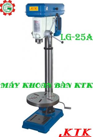 LG-25A