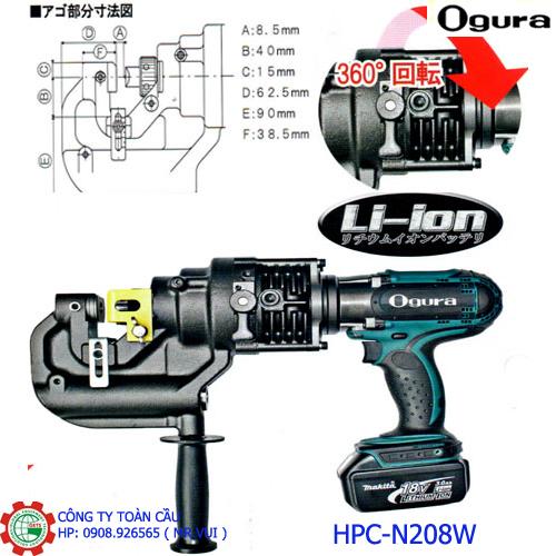 Máy đột cầm tay thủy lực Ogura HPC-N208W