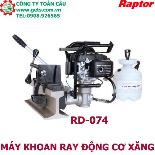 Máy khoan đường ray động cơ xăng RD074R
